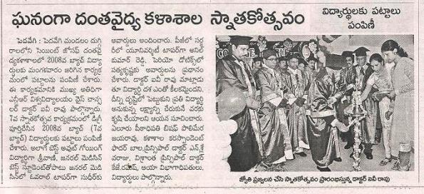 2013_oct_24_andhra jyothi convocation