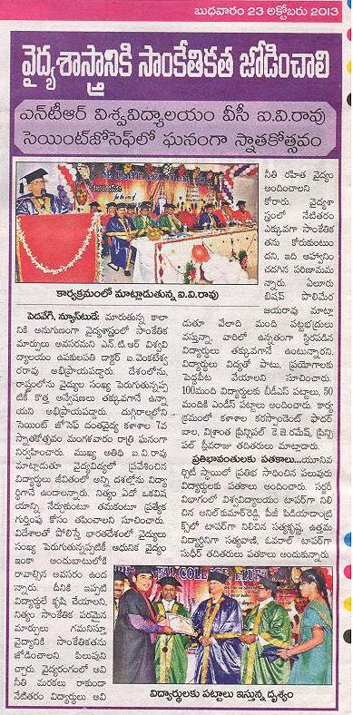 2013_oct_24_eenadu convocation