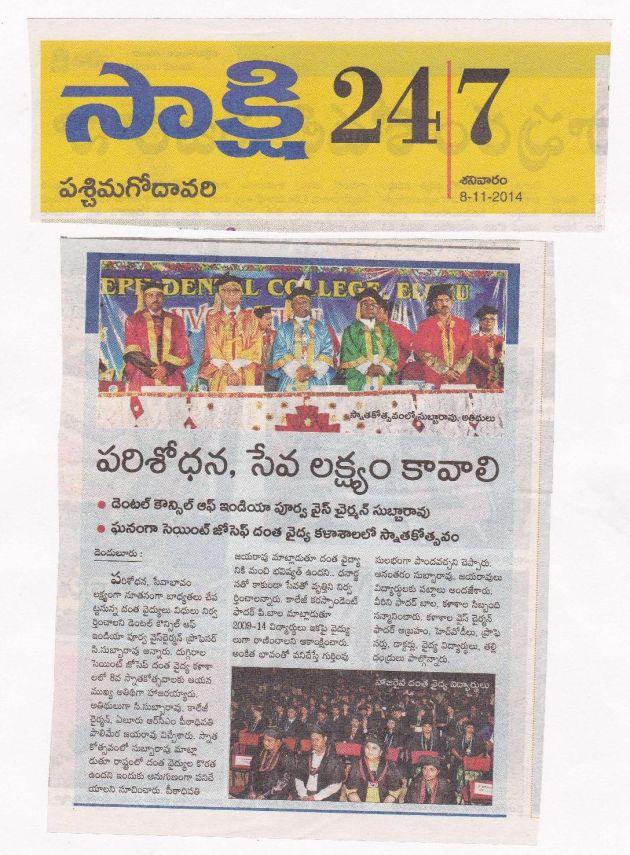 2014_Convocation_News_1