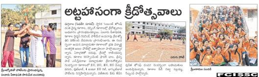 sjdc_2015_sports_day_paper news